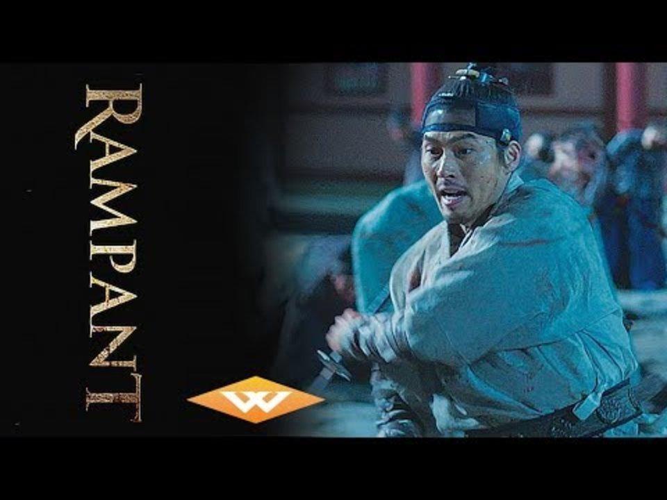 Rampant Trailer Deutsch